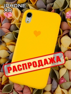 Чехол iPhone XR Hearts Silicone Hearts