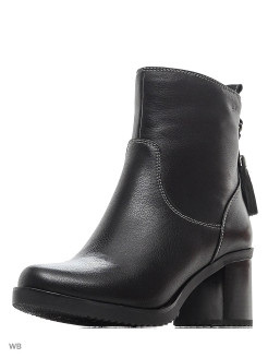 Ankle boots, casual ZENDEN collection