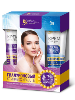 Cosmetic Care Set fito косметик