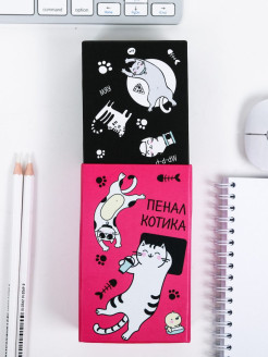 Pencil case Ukid ART