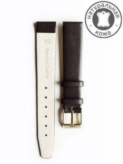 Watch Strap 16 mm D&A.