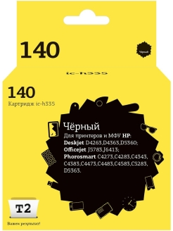 Картридж T2 IC-H335 (HP CB335HE №140) T2