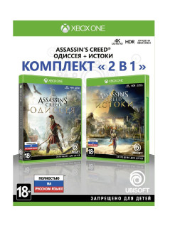 "Комплект ""Assassin's Creed: Одиссея"" + ""Assassin's Creed: Истоки"" [Xbox One, русская версия] Ubisoft"