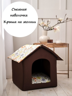 Pet house, for small breeds Фабрика-студия Стиляга
