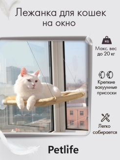 Hammock for animals lunoo