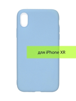 Чехол iPhone XR LuxCase