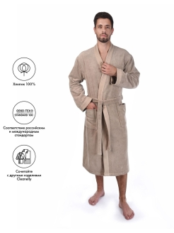 Bathrobe Nota di caffe Cleanelly Collection