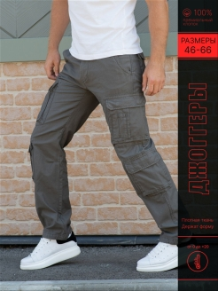 Athletic pants M65 CASUAL