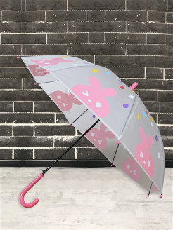 Umbrella ximivogue