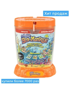 Аквариум Sea-Monkeys 1Toy