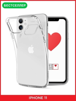 Чехол для Apple iPhone 11 Case Place