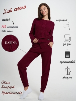 Suit, for maternity hospital Darina