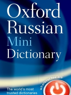 Oxford Russian Mini Dictionary new edition pb Oxford University Press