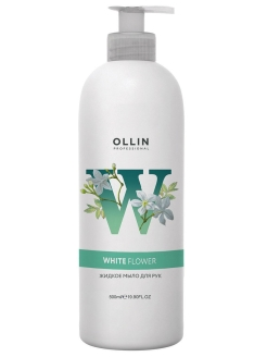 Жидкое мыло SOAP для рук WHITE FLOWER, 500 мл Ollin Professional