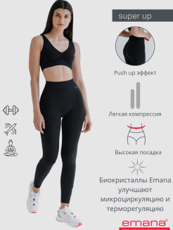 Leggings MyShapes