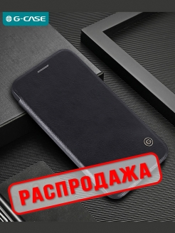 Чехол-книжка IPhone 11 Pro Max Basiness series G-Case-Phone