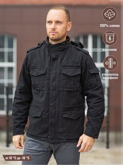 Jacket M65 CASUAL