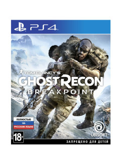 Tom Clancy's Ghost Recon: Breakpoint [PS4, русская версия] Ubisoft