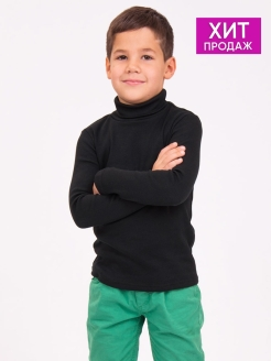 Turtleneck Viktory Kids