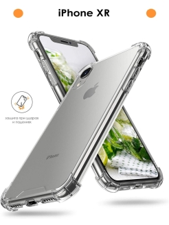 Case for phone, shockproof WAROZ