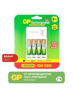 Charger GP