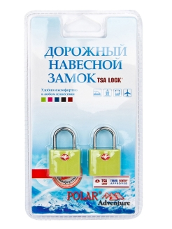 Luggage lock Polar