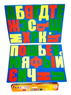 A set of letters and numbers Ракета