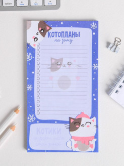 Notebook Ukid ART