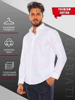 Shirt, fitted GALBIATI