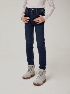 Jeans, scuff effect, narrowed SELA