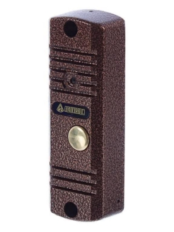 Calling panel for intercom, 12V, AVC-305 (PAL) Activision.