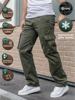 Trousers Premium M65 warmed M65 CASUAL